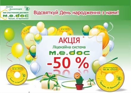 dr_ru_1339147931